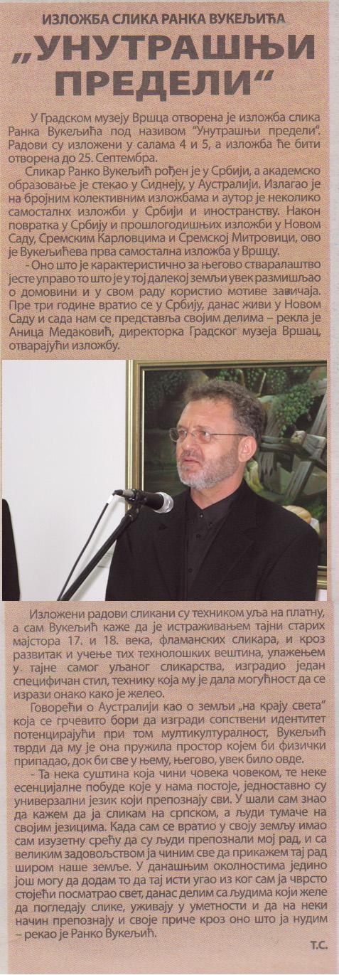 slika-press